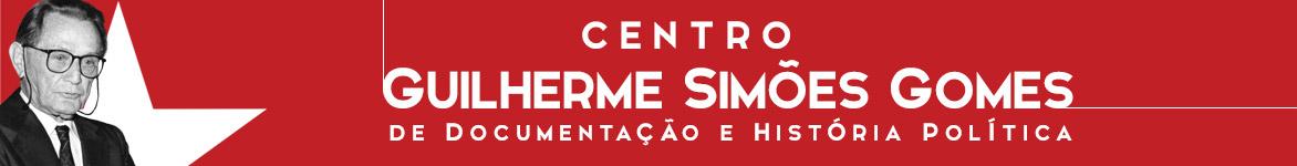Centro Guilherme Simões Gomes de Documentação e História Política