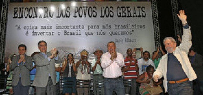 Lula e a destruição da memória
