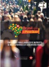 Brasil Que O Povo Quer | versão 01