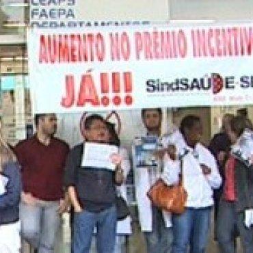 Funcionários do HC de Ribeirão Preto fazem greve