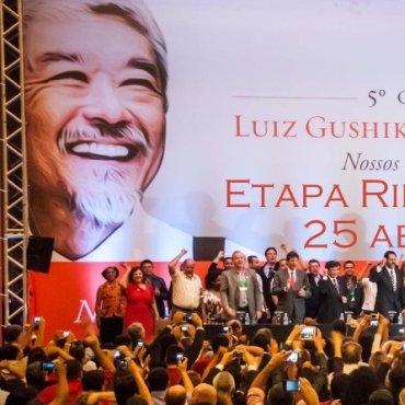 Etapa Municipal - 5º Congresso Partido dos Trabalhadores