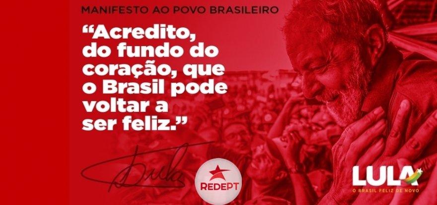 Manifesto de Lula ao Povo Brasileiro