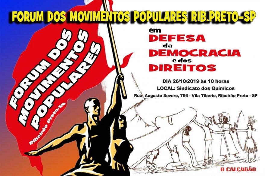 Mais de 30 entidades estarão no Fórum dos Movimentos Populares