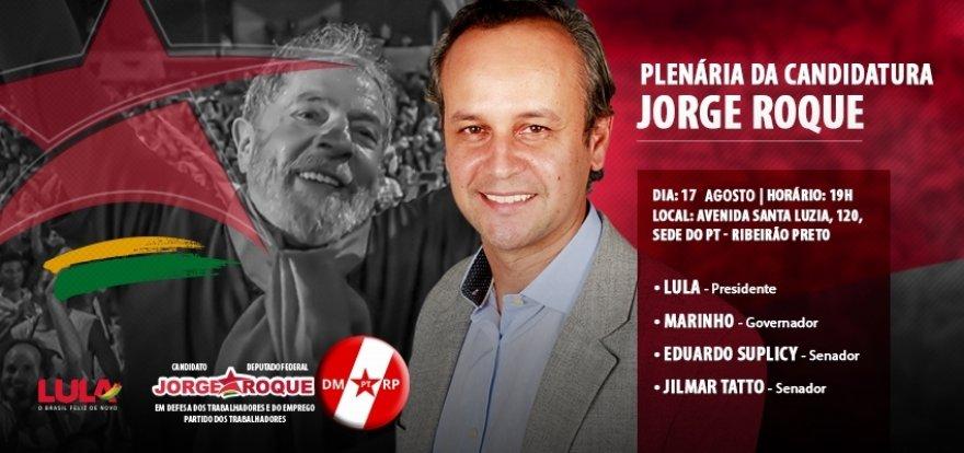 Plenária da campanha – Jorge Roque, deputado federal