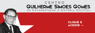 Centro de Documentação Guilherme Simões Gomes