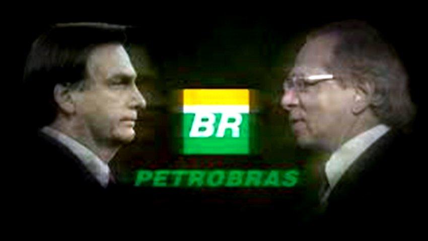 JORGE ROQUE: ROUBO DA PETROBRAS