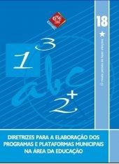 Caderno 18 - Diretrizes para educação - 2008