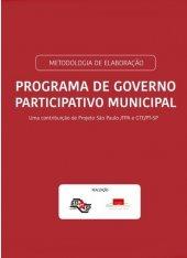 Programa de Governo Participativo Municipal | FPA-GTE