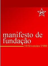 Manifesto de Fundação