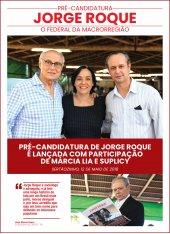 Lançamento Pré-Campanha Deputado Federal Jorge Roque | STZ