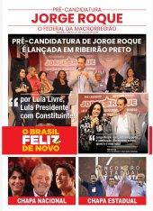 Lançamento Pré-Campanha a Deputado Federal Jorge Roque 1359 | RP