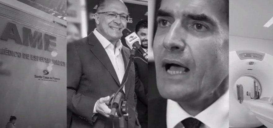 Nogueira promete 3 AMEs em Ribeirão Preto, de novo?