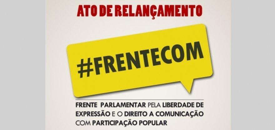 Petistas fortalecem frente parlamentar pela democratização das comunicações