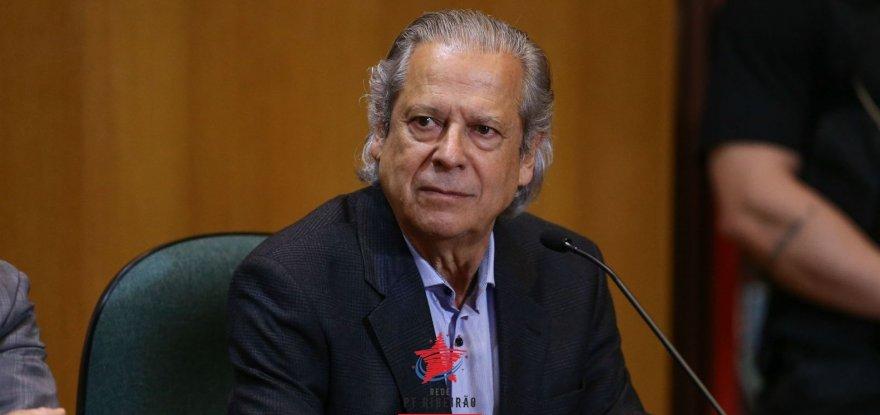 """José Dirceu, da prisão em Curitiba: """"É hora de ação…"""""""