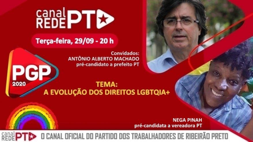 Nega Pinah aborda a evolução dos direitos LGBTQIA+ na live com o Machado